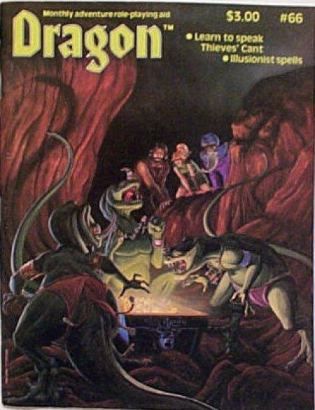 Dargon #66
