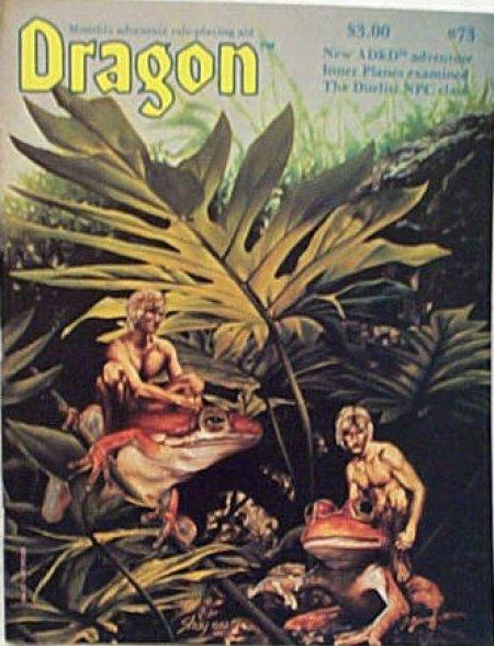 Dargon #73