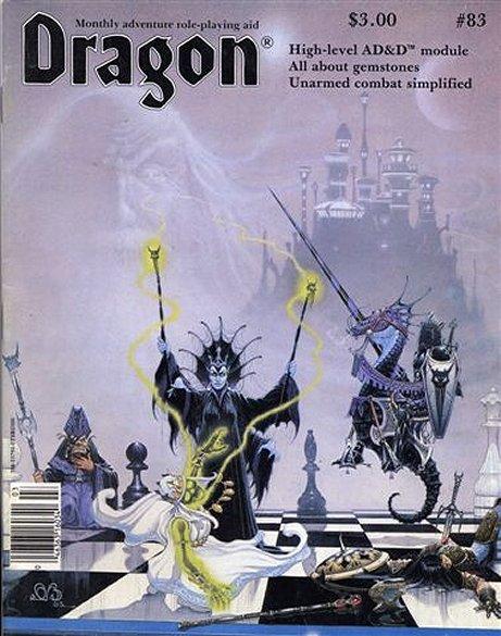 Dargon #83