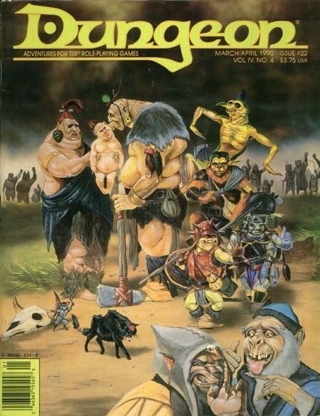 Dungeon #22